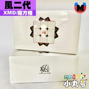 魔方格 - 3x3x3 - 風 v2