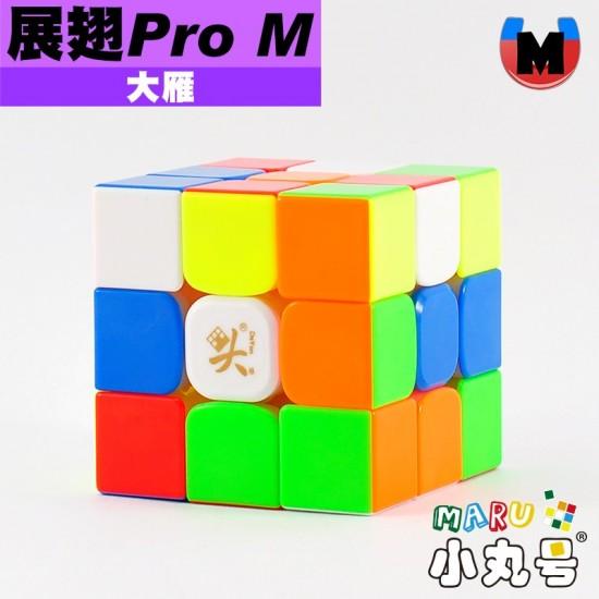 大雁 - 3x3x3 - 展翅Pro M