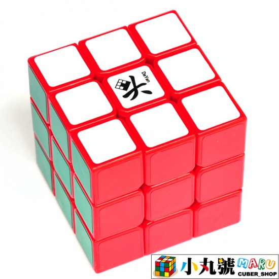 大雁 - 3x3x3 - 孤鴻