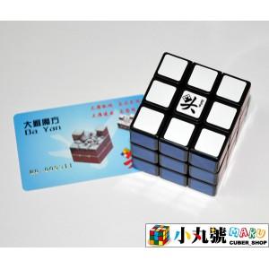 大雁3 - 3x3x3 - 凌雲
