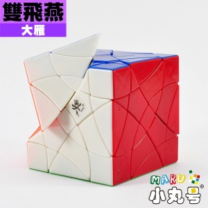 大雁 - 異形方塊 - 雙飛燕方塊