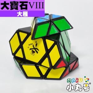 大雁 - 異形方塊 - 大寶石八代