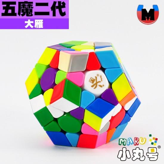 大雁 - Megaminx(十二面體) - 五魔二代 M