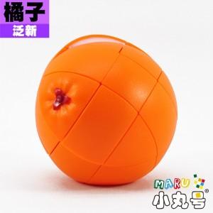泛新 - 異形 - 水果系列 - 橘子
