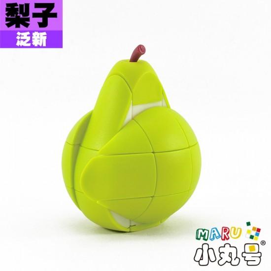 泛新 - 異形 - 水果系列 - 梨子