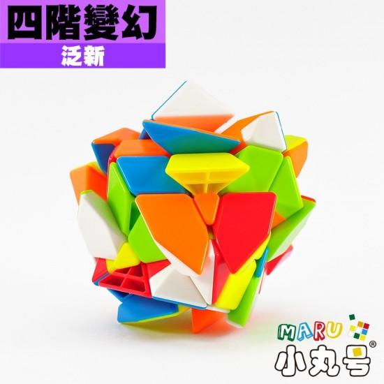 泛新 - 異形 - 四階變幻金剛 4x4 Axis cube
