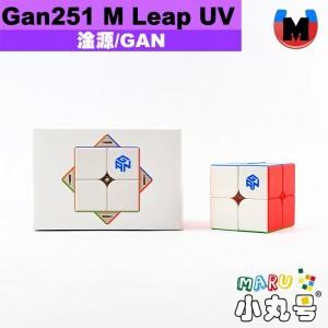 淦源 - 2x2x2 - Gan251M Leap UV版 磁力二階