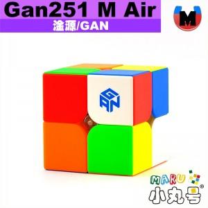 淦源 - 2x2x2 - Gan251M Air 磁力二階