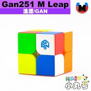 淦源 - 2x2x2 - Gan251M Leap 磁力二階