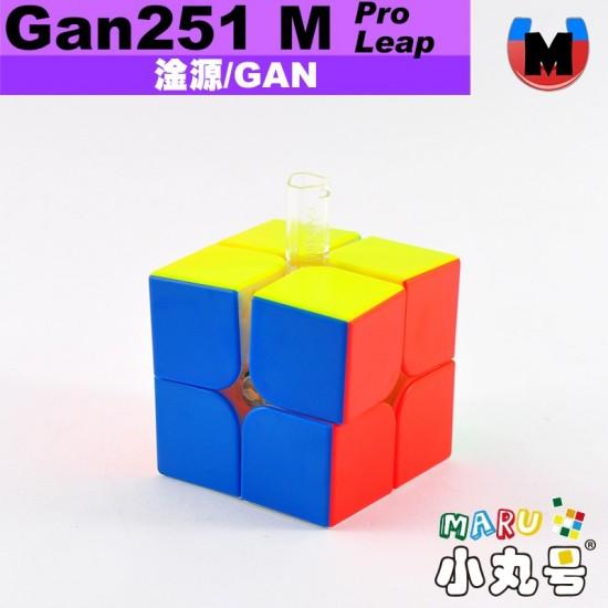 淦源 - 2x2x2 - Gan251M Pro 磁力二階