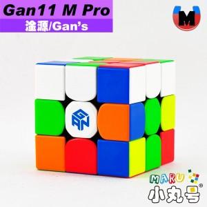 淦源 - 3x3x3 - Gan11 M Pro 霧面版