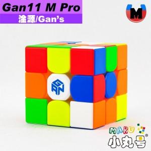 淦源 - 3x3x3 - Gan11 M Pro 膚面/UV鑽面