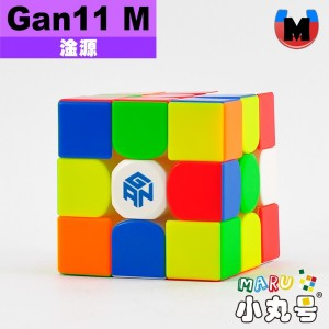 淦源 - 3x3x3 - Gan11 M