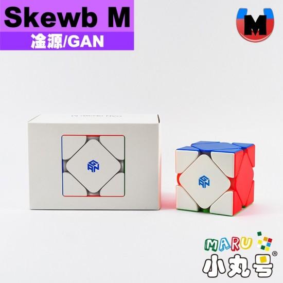 淦源 - Skewb - 磁力斜轉 全向軸定位版