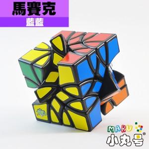 藍藍 - 異形方塊 - 馬賽克方塊 Mosaic Cube (Curvy)