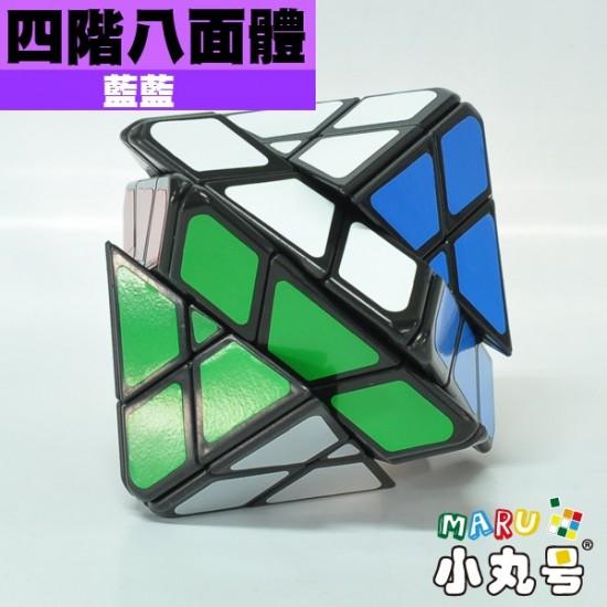 藍藍 - 異形方塊 - 四階八面體