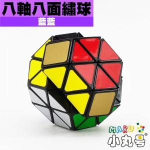 藍藍 - 異形方塊 - 八軸八面繡球 Jewel Cube