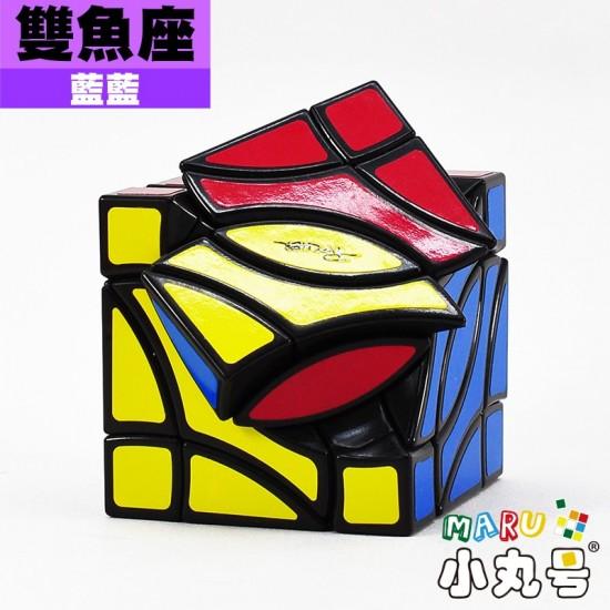 藍藍 - 異形方塊 - 雙魚座 4 Corners Cube