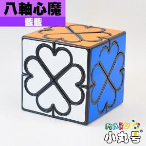 藍藍 - 異形方塊 - 八軸心魔 Honey Copter