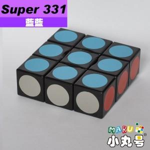 藍藍 - 異形方塊 - Super 3x3x1 - 碟型方塊