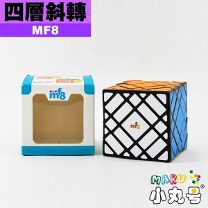 MF8 - 異形方塊 - 四層斜轉 Elite Skewb