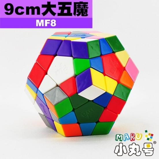 MF8 - 異形方塊 - 9cm大五魔