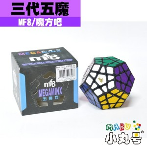 MF8 - 正十二面體Megaminx三代