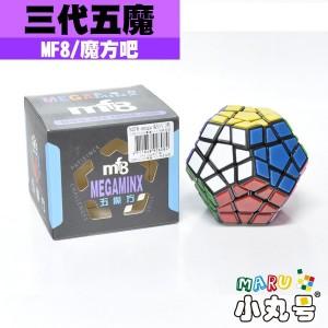 MF8 - 正十二面體Megaminx三代 - 貼片版