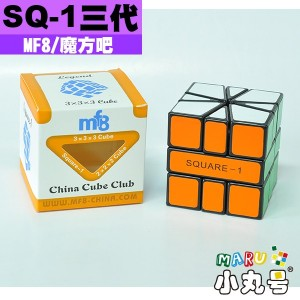 MF8 - Square-1 - 三代