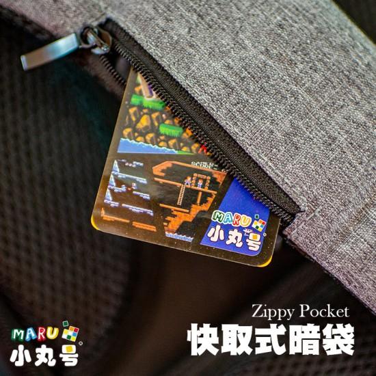 小丸號 - 周邊 - 斜背包 可側背 專為魔術方塊玩家設計