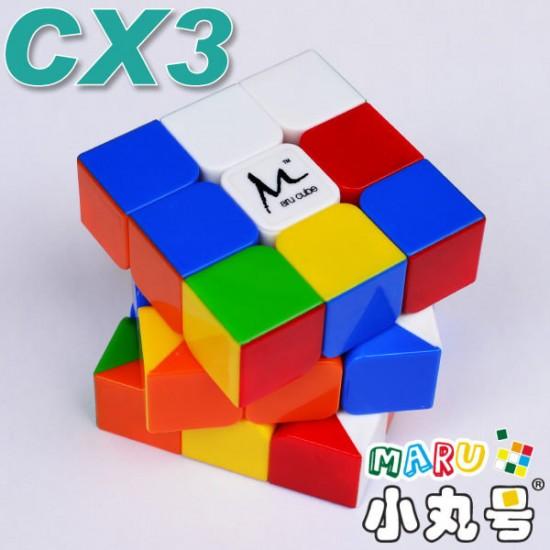 CX3 - 57mm - 六色