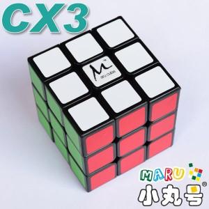 CX3 - 57mm - 黑色