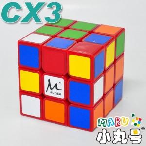 CX3 - 57mm - 紅色