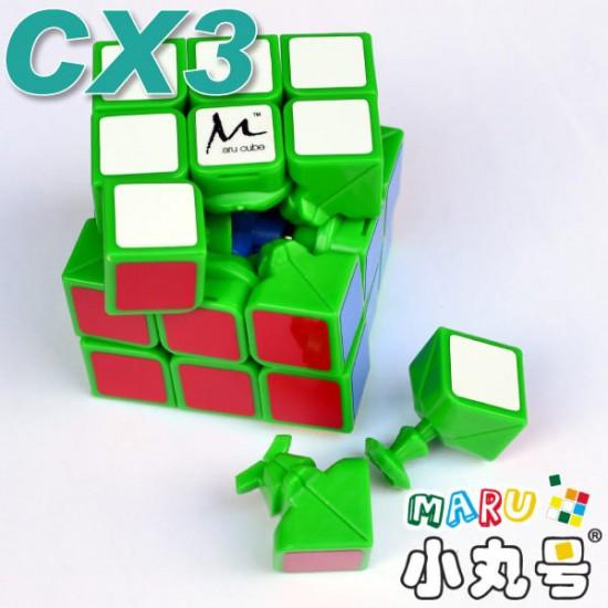 CX3 - 57mm - 綠色