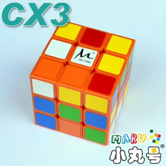 CX3 - 57mm - 橙色