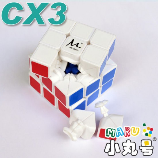 CX3 - 57mm - 白色