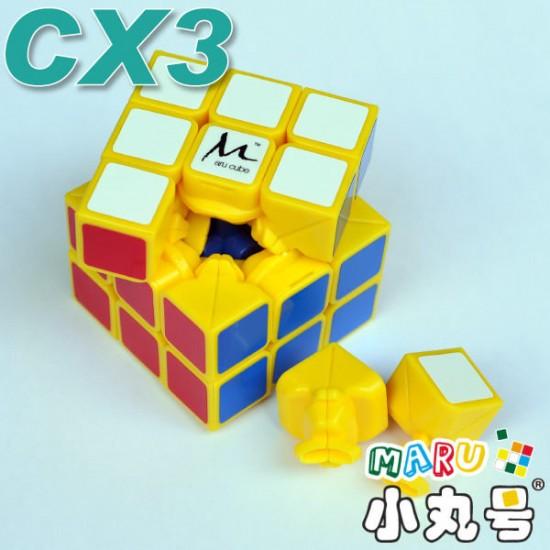 CX3 - 57mm - 黃色(蜂蜜檸檬)