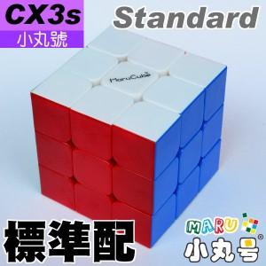 CX3-s - 56mm - 六色-標準配