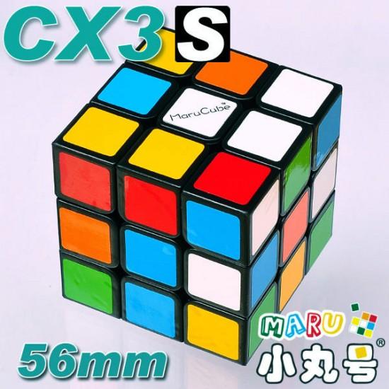 CX3-s - 56mm - 黑色