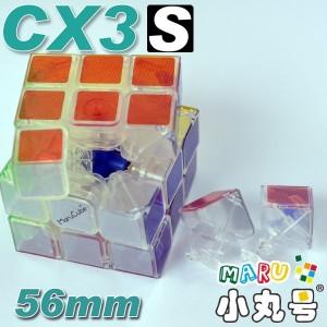 CX3-s - 56mm - 透明