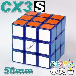 CX3-s - 56mm - 透明藍