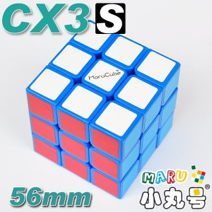 CX3-s - 56mm - 藍