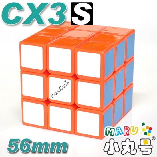 CX3-s - 56mm - 亮橘