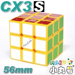 CX3-s - 56mm - 鉻黃 (重蜂蜜檸檬)