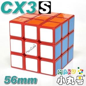 CX3-s - 56mm - 橘紅