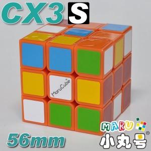 CX3-s - 56mm - 橘色