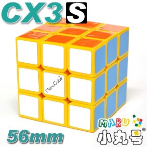 CX3-s - 56mm - 標準黃(蜂蜜檸檬)