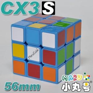 CX3-s - 56mm - 水藍