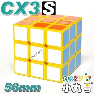 CX3-s - 56mm - 黃(蜂蜜檸檬)
