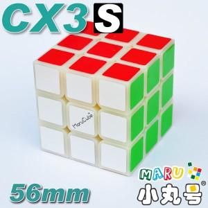 CX3-s - 56mm - 原色